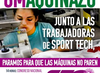 #8Maquinazo: Paramos para que las máquinas no paren